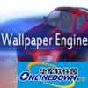 Wallpaper Engine黑魂动态壁纸