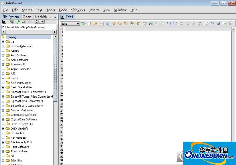 EditRocket文本编辑器截图1