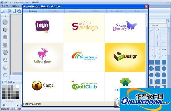 英文字母Logo设计软件