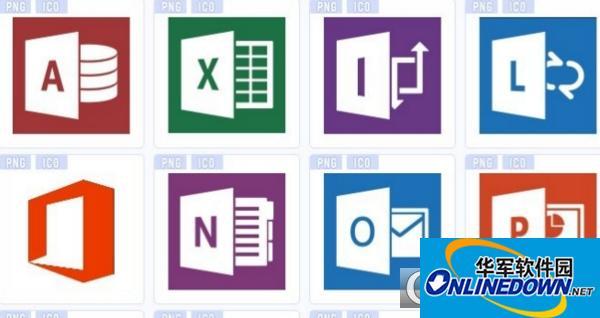Microsoft Office系列卸载工具合集2017截图1