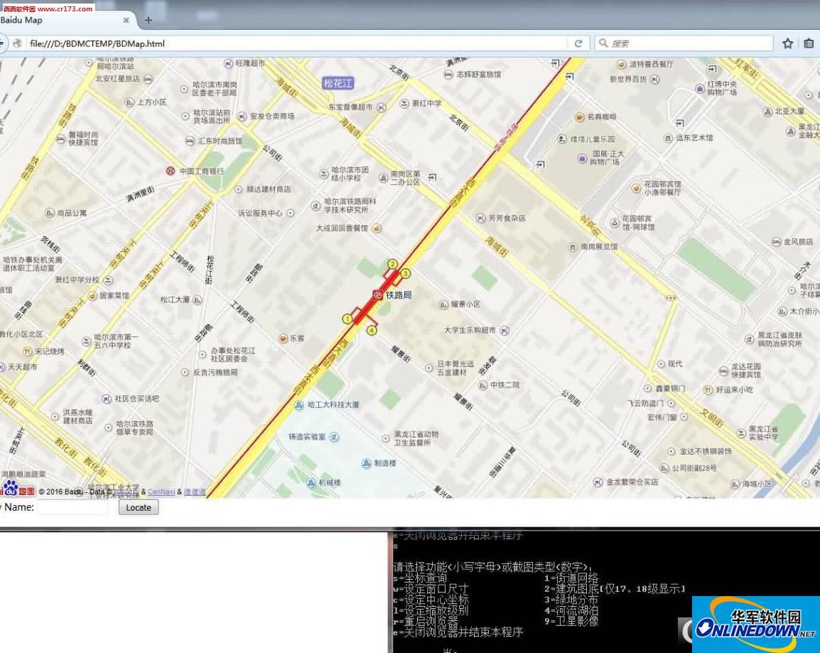 百度地图截获器截图1