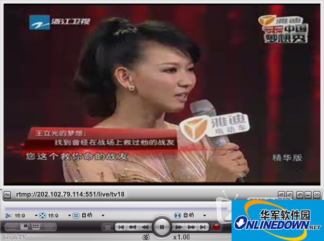 URLHelper中文版截图