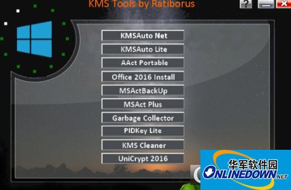 KMS Tools by Ratiborus工具集合截图1