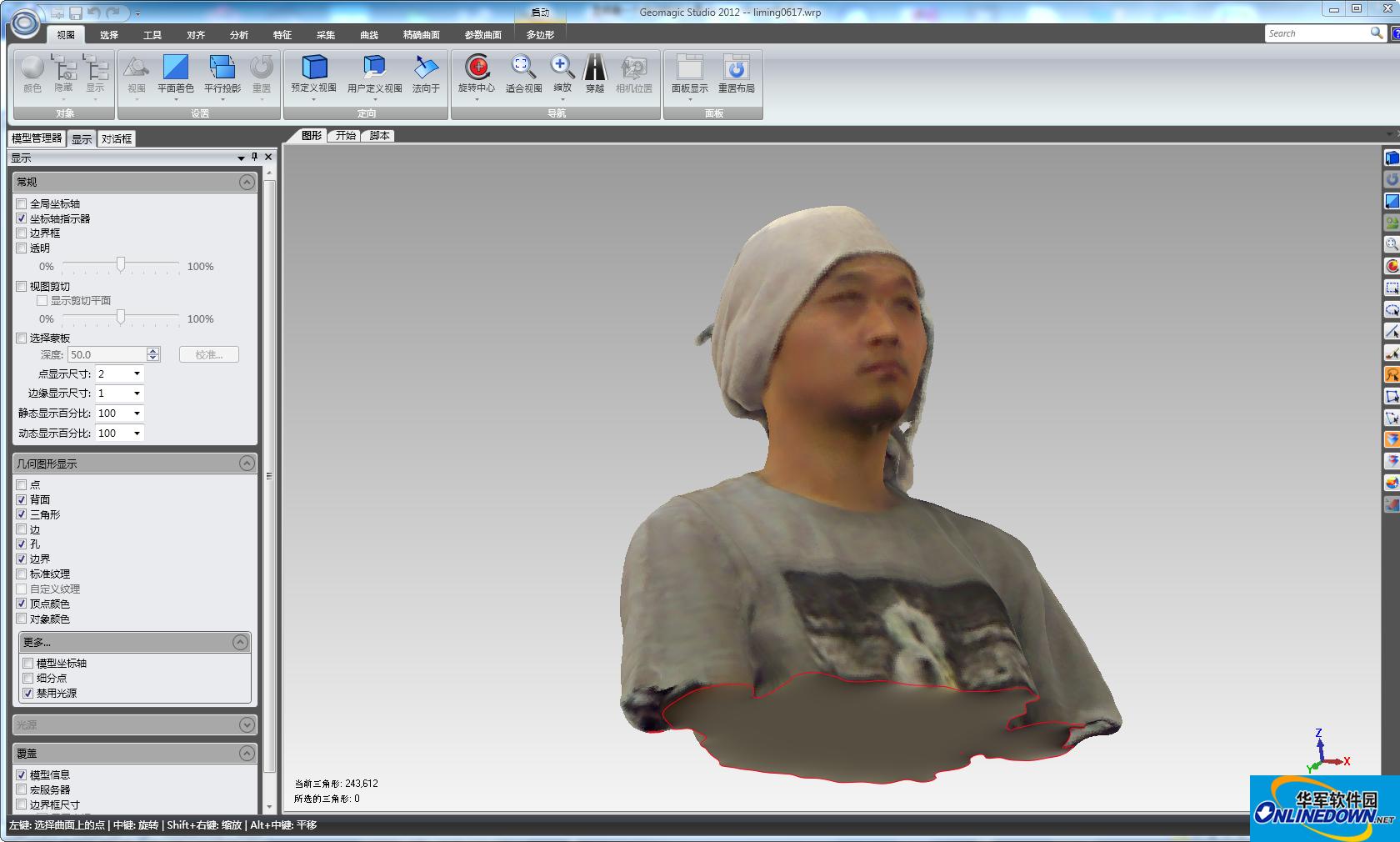 3D扫描工具(Skanect)截图