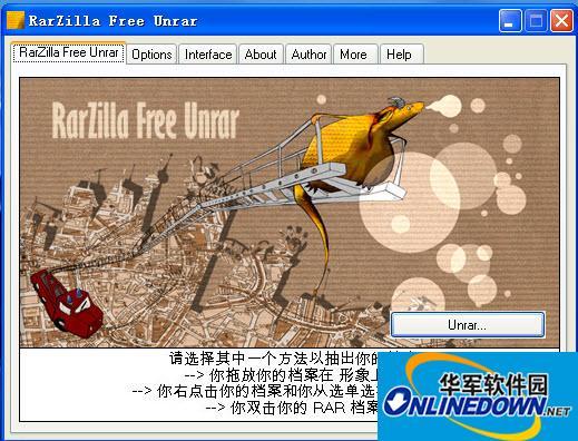 免费RAR文件解压RarZilla截图1
