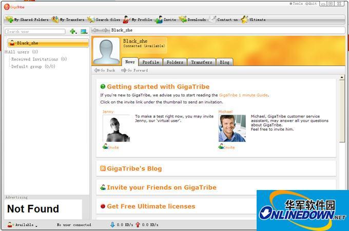 大文件共享工具(GigaTribe)