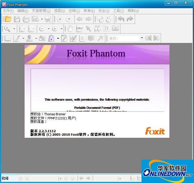 Foxit Phantom截图1