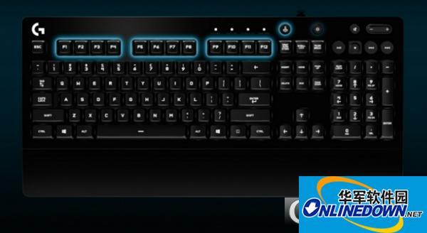 罗技g213键盘驱动最新版截图1