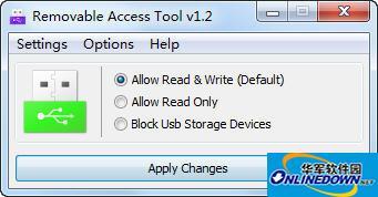 控制扩展设备读写权限工具截图1