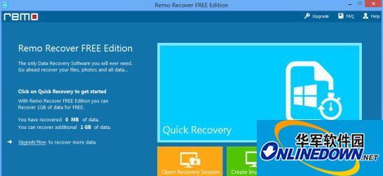 文件恢复软件(Remo Recover FREE Edition)