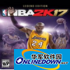 NBA2K17 L大多功能修改器【可用版】