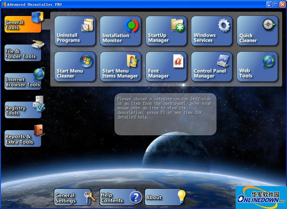 软件卸载工具(Advanced Uninstaller PRO)截图1