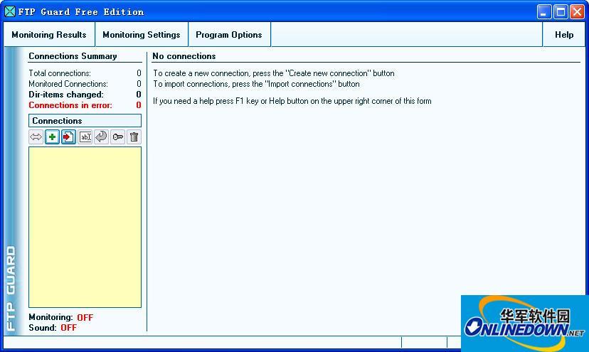 FTP服务器监控程序截图1
