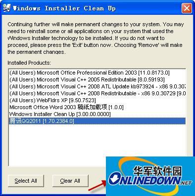 msicuu2.exe(Windows installer clean up)截图1