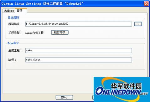 ZLG-DN嵌入式开发者网络DN for TKStudio截图