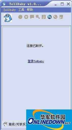 聊天软件Tellbaby截图1