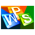 wps专业版vba