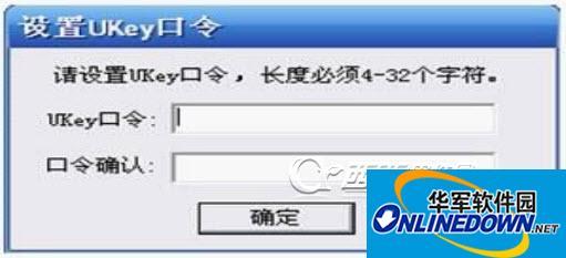 青海农信银行网银向导