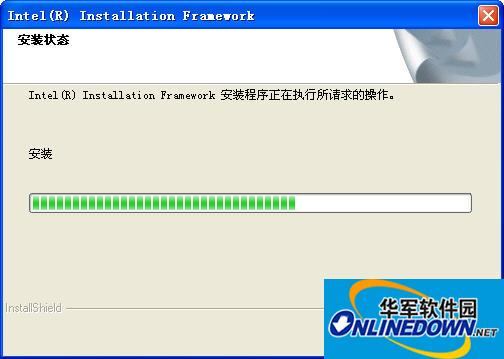 Dell N4050 AHCI 驱动截图1