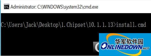 华为MateBook无线网卡WLAN驱动程序截图