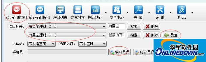 萌萌天气app最新版截图