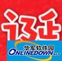 2016圣诞节中文字体打包LOGO