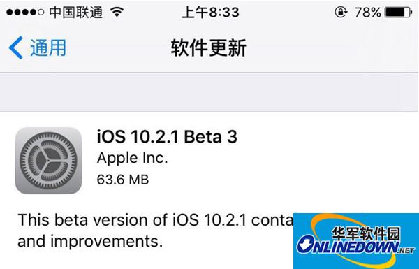 ios10.2.1预览版beta3固件截图