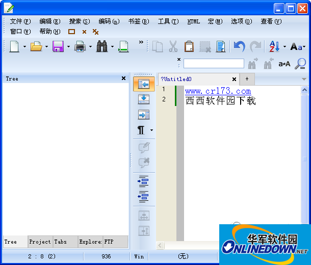 文本编辑器(SynWrite)截图1