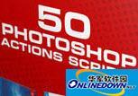 50款PhotoShop包装效果图生成动作
