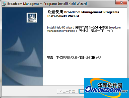 博通网卡管理软件(Management Applications)截图1