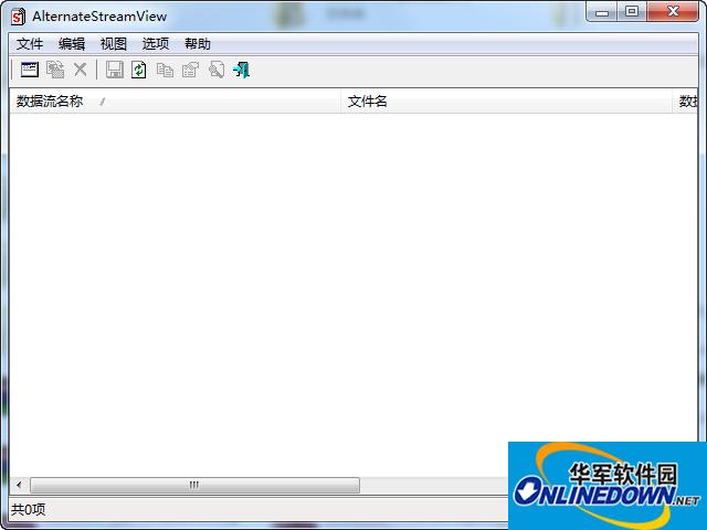NTFS数据流检查工具AlternateStreamView截图1