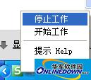 韩语拼音键盘截图1