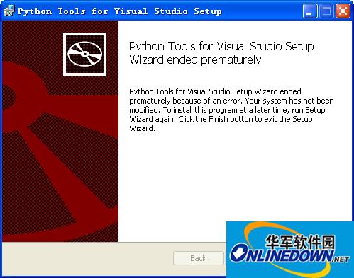 VS Python插件(Python Tools for Visual Studio)截图1