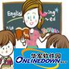 英语音标发音软件免费版
