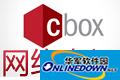 cbox央视影音2017截图