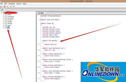 java class文件查看工具截图