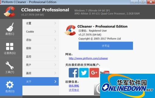 CCleaner Pro便携增强版截图1