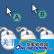 win7win8双鼠标软件