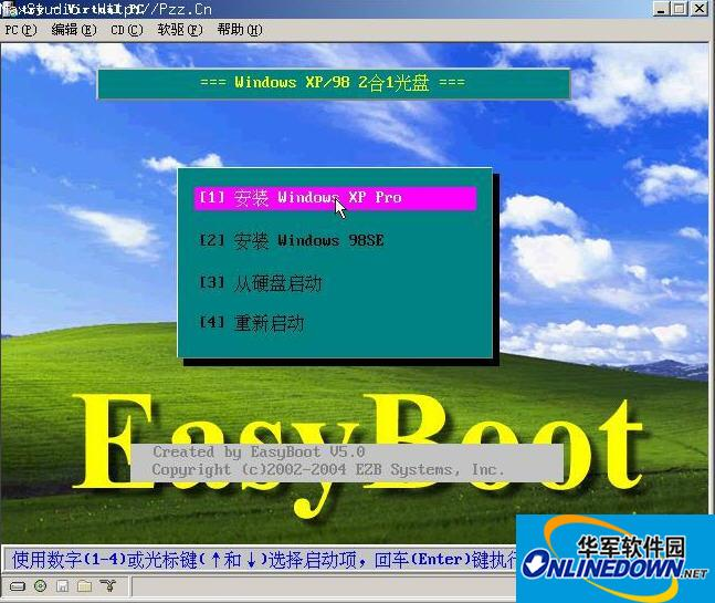 DOS虚拟光驱启动盘截图1