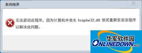 lsapiw32.dll文件