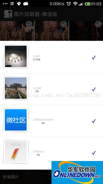 Android超高仿微信图片选择器截图