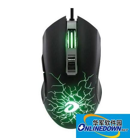 达尔优EM906鼠标驱动