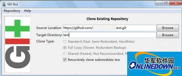 Git gui(git客户端)64位截图
