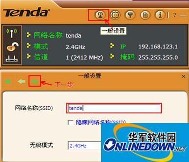 腾达w311ma无线网卡驱动截图