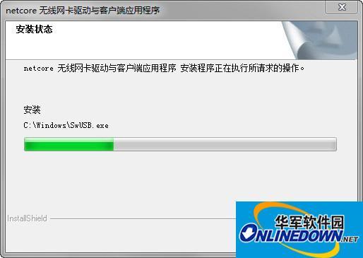 磊科nw392无线网卡驱动截图