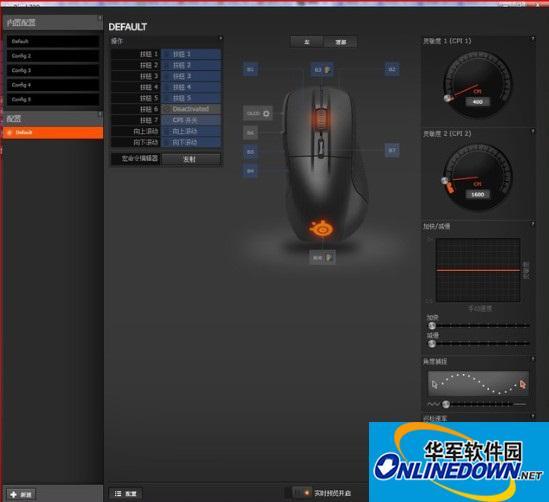 赛睿SteelSeries Engine 3