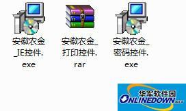 安徽省农村信用社网银控件LOGO