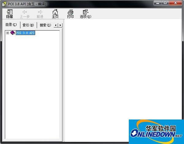 Apache poi API中文文档截图