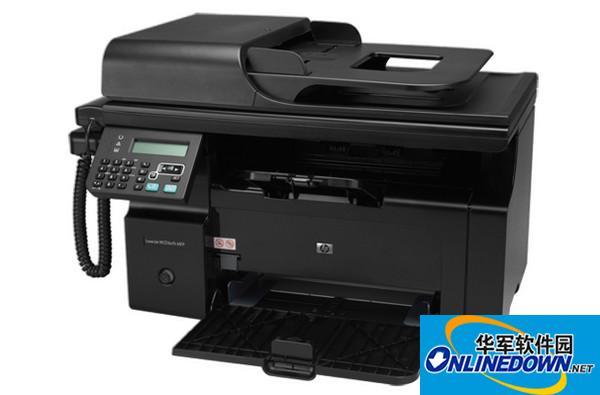 惠普M1216nfh打印机驱动