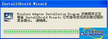水星MW150UH无线网卡驱动截图